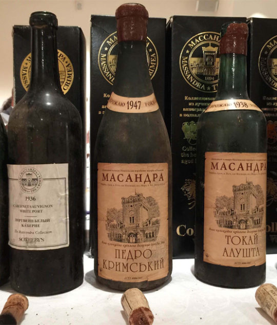 Massandra masterclass tasting notes, Baghera/wines