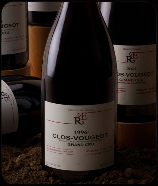 Clos-Vougeot Domaine René Engel